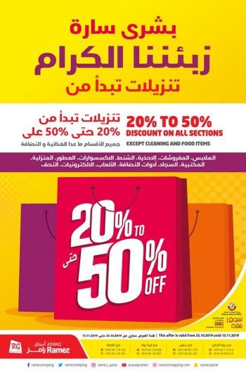Ramez Great Offers