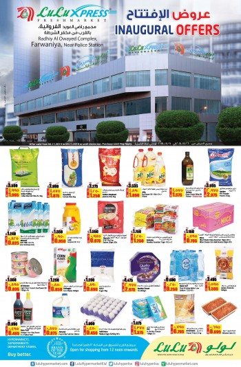 Lulu Hypermarket Offers and Promotions in Kuwait