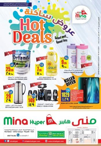 Mina Hypermarket Mina Hypermarket Hot Deals
