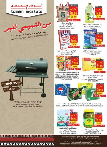 Tamimi Markets Great Weekly Offers