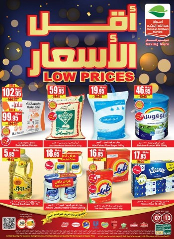 Othaim Markets Best Low Prices Offers