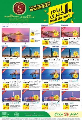 Lulu Lulu Riyadh 10 Mega Days Offers
