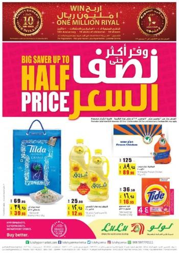 Lulu Lulu Riyadh Half Price Offers