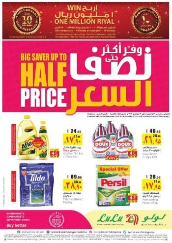 Lulu Lulu Jeddah & Tabuk Half Price Offers