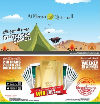 Al Meera Consumer Goods Al Meera Outdoors Season Offers