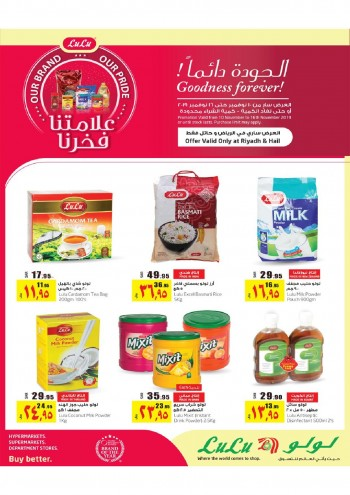 Lulu Hypermarket Exciting Offers