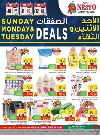 Nesto Nesto Hypermarket  3 Days Exciting Deals