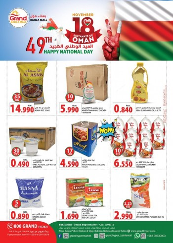 Grand Hypermarket Oman National Day Offers