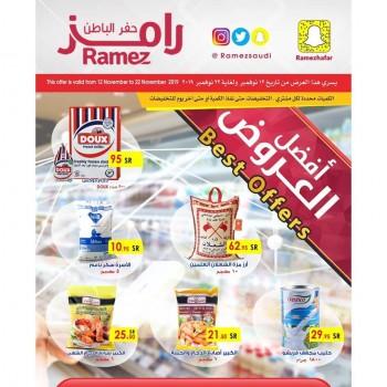 Ramez Ramez Saudi Arabia Best Offers