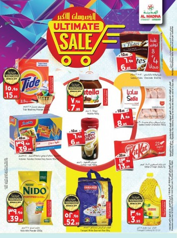 Al Madina Al Madina Hypermarket Ultimate Sale Offers