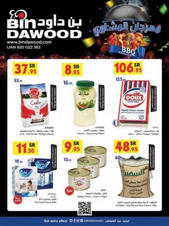 Bin Dawood Bin Dawood Jeddah BBQ Festival Offers