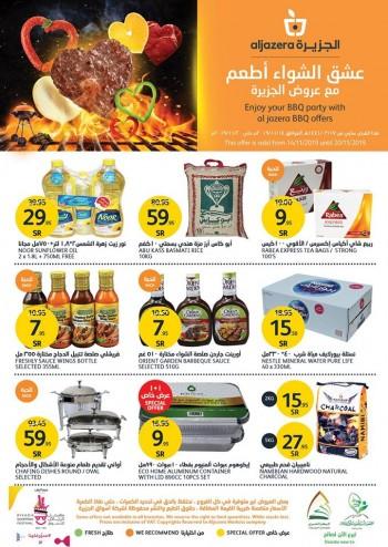 Aljazera Markets Al Jazera Markets BBQ Festival Offers