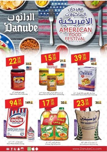 Danube Danube American Food Festival Offers
