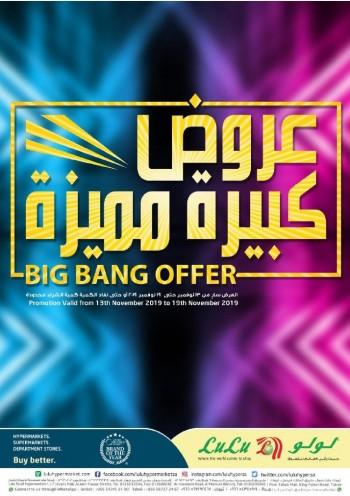 Lulu Jeddah & Tabuk Big Bang Offers