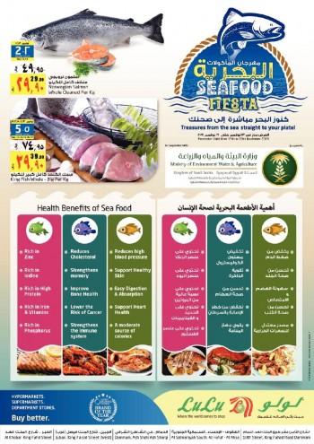 Lulu Dammam Seafood Fiesta Offers