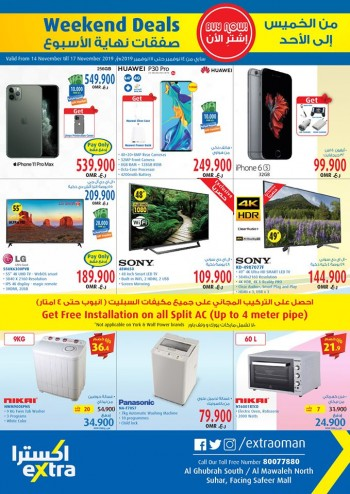 Extra Stores Extra Stores Special Weekend Deals
