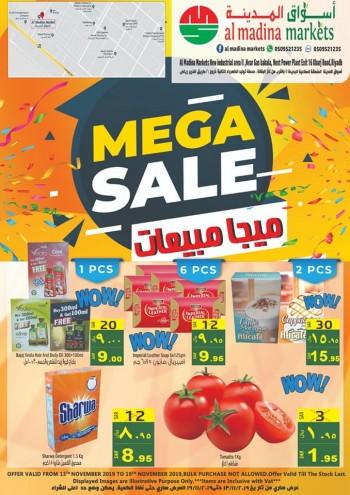 Al Madina Markets Al Madina Market Mega Sale Offers