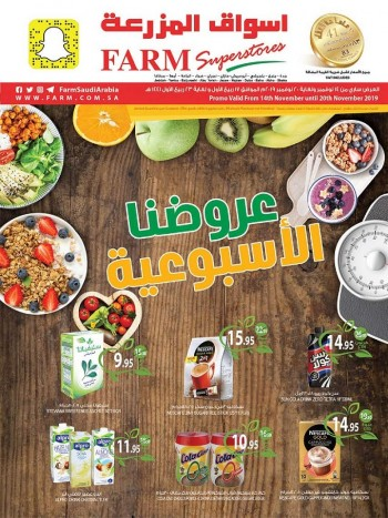 Farm Superstores Farm Superstores Best Weekly Offers