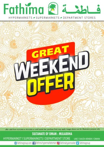 Fathima Shopping Great Weekend Offers