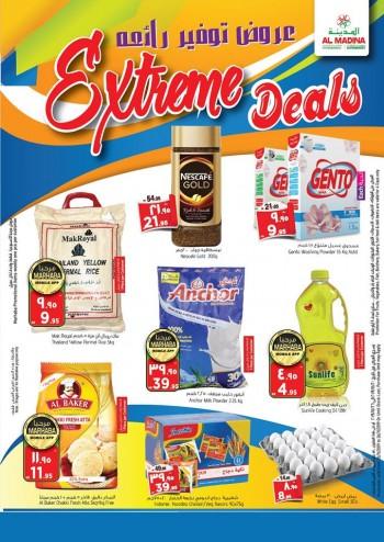 Al Madina Al Madina Hypermarket Extreme Deals