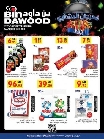 Bin Dawood Bin Dawood Best BBQ Festival Offers