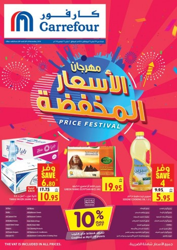 Carrefour Carrefour Price Festival Offers