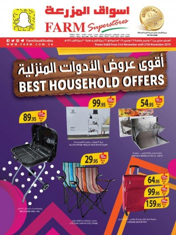 Farm Superstores Farm Superstores Best Household Offers