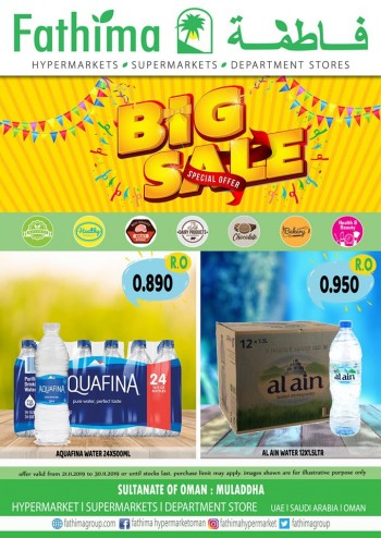 Fathima Shopping Weekend Big Sale Offers