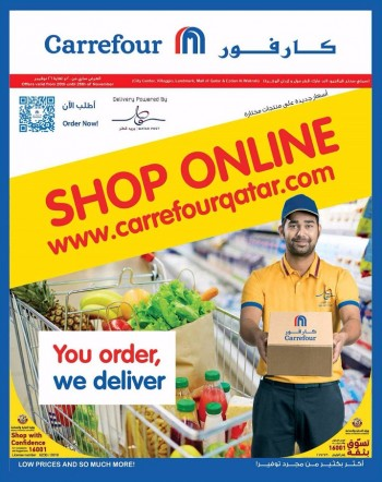 Carrefour Carrefour Hypermarket Best Promotions