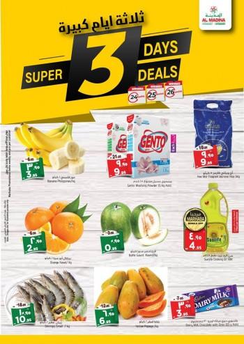 Al Madina Al Madina Riyadh Super 3 Days Deals
