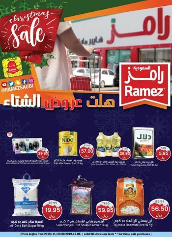 Ramez Ramez Winter Sale Offers