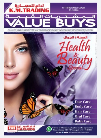 KM Trading Healthy And Beauty Special Offers