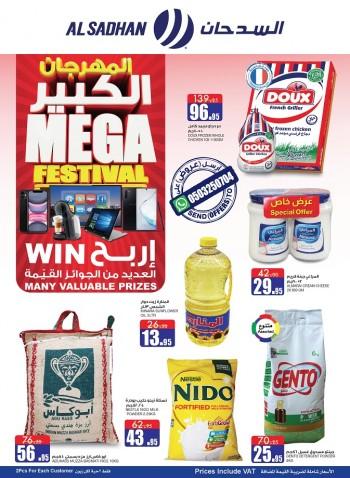 Al Sadhan Stores Al Sadhan Stores Mega Festival Sale Offers
