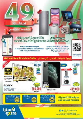 Extra Stores Extra Stores National Day Offers