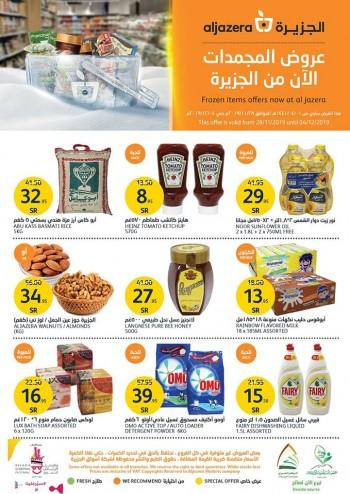 Aljazera Markets Al Jazera Markets Frozen Items Offers
