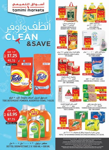 Tamimi Markets Tamimi Markets Clean & Save Offers
