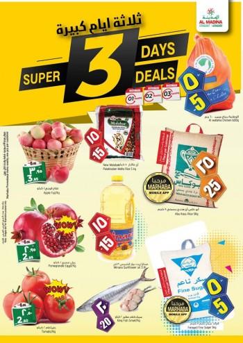 Al Madina Al Madina Riyadh Great Super 3 Days Deals
