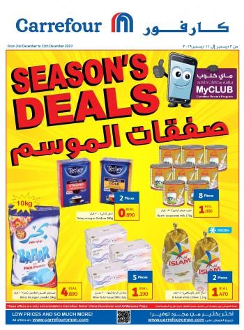 Carrefour Carrefour Hypermarket Season's Deals