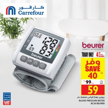 Carrefour Carrefour Hypermarket One Day Special Deals