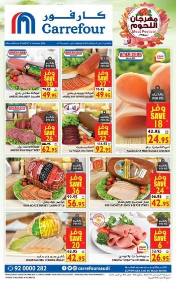 Carrefour Carrefour Hypermarket Meat Festival
