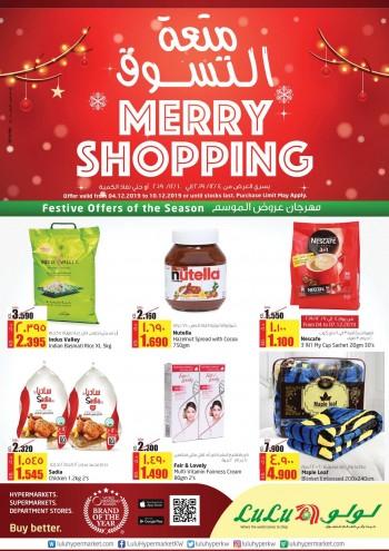 Lulu Lulu Hypermarket Merry Shopping Offers