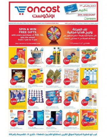 Oncost Oncost Supermarket Al Qurain Best Offers