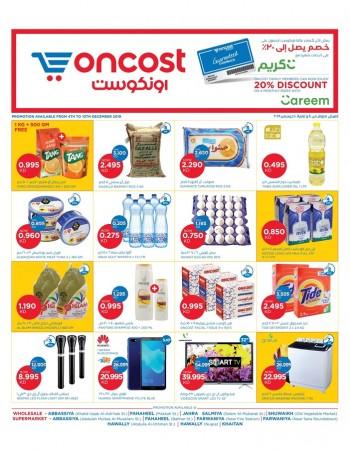 Oncost Oncost Supermarket & Wholesale Weekend Deals