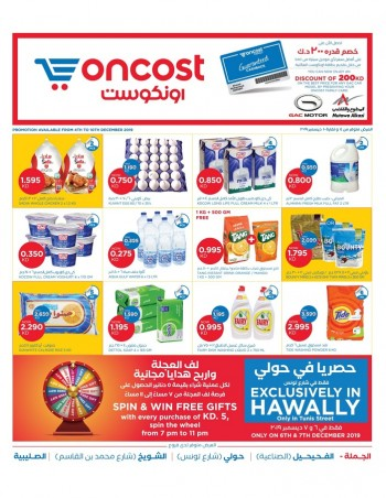 Oncost Oncost Wholesale Big Weekend Deals