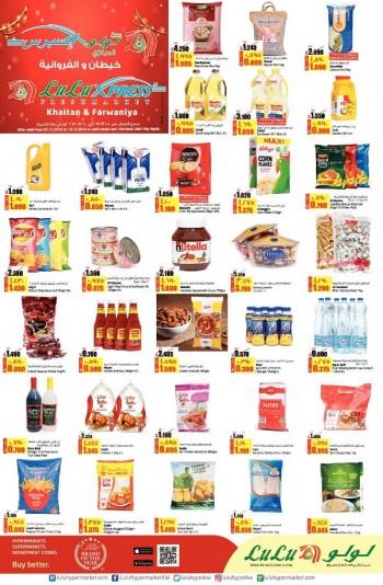 Lulu Lulu Xpress Fresh Market Offers