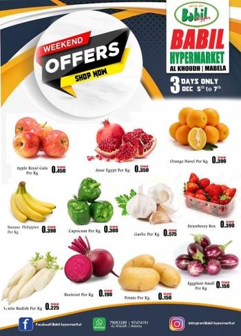 Babil Hypermarket Babil Hypermarket 3 Days Only Deals