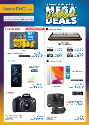 Sharaf DG Mega Weekend Deals