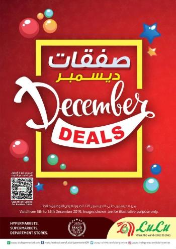 Lulu Lulu Hypermarket December Deals