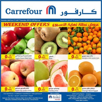 Carrefour Carrefour Hypermarket Amazing Weekend Offers