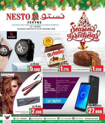 Nesto Nesto Centre Season's Greetings Offers